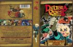 Deltora Quest (2014) R1 Custom DVD Cover