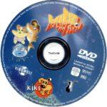 Hilfe ich bin ein Fisch (2000) R2 German DVD Label