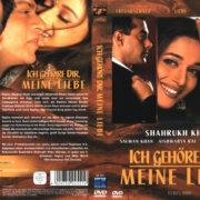 Ich gehöre dir, meine Liebe (2002) R2 German Cover & Label