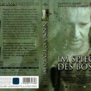 Im Spiegel des Bösen (2004) R2 German Custom Cover & Label