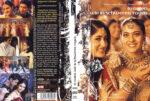 In guten wie in Schweren Tagen (2001) R2 German Cover & Custom Label
