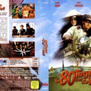 In 80 Tagen um die Welt (2004) R2 German Cover & Custom Label