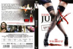 Julia X (2011) R2 German Custom Cover & Label