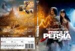 Prince of Persia – Der Sand der Zeit (2010) R2 GERMAN Custom DVD Cover