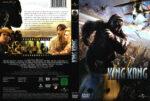King Kong (2005) R2 German Custom Cover & Label
