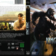 King Kong (2005) R2 German Custom Cover & Label