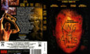 King of the Ants (2003) R2 German DVD Cover & Label