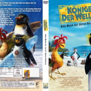 Könige der Wellen (2007) R2 German Custom Cover & Label