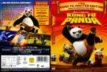 Kung Fu Panda (2008) R2 German Cover & Label