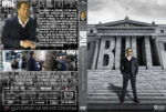 Bull Staffel 1 (2016) R2 German Custom Cover & Labels