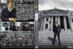 Bull Staffel 1 (2016) R2 German Custom Cover & Labels