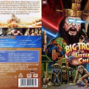 Big Trouble In Little China (1986) R2 German Custom Blu-Ray Cover & Label