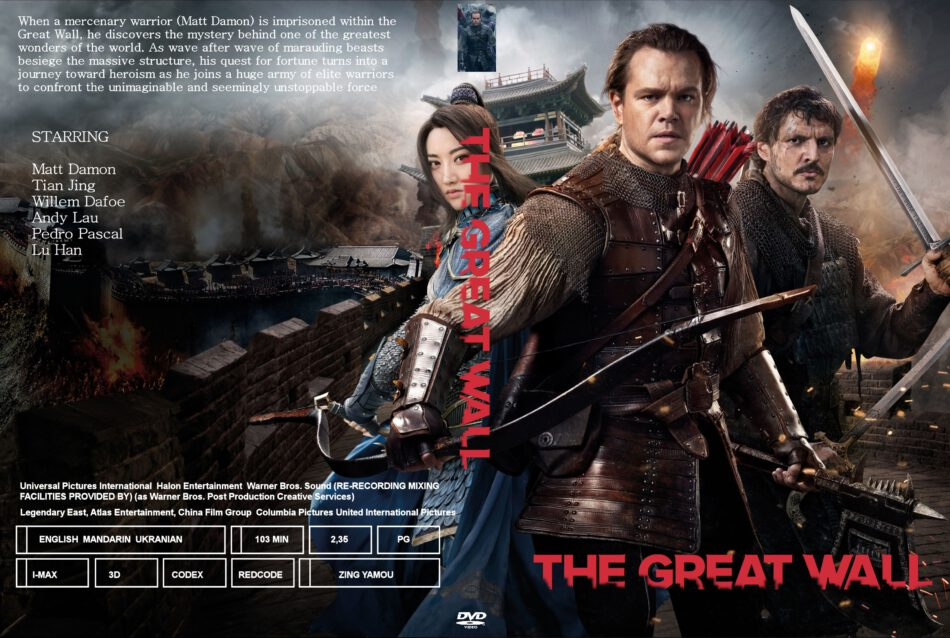 The Great Wall Dvd Cover Label 2016 R0 Custom