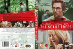 The Sea of Trees (2015) R2 Nordic Retail DVD Cover + custom label
