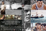 Unbroken (2014) R1 Custom Cover V2