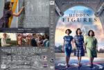 Hidden Figures (2016) R1 Custom Cover & Label