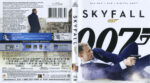 James Bond: Skyfall (2012) R1 Blu-Ray Cover & Labels