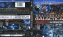 Battlestar Galactica: Blood & Chrome (2012) R1 Blu-Ray Cover & Labels
