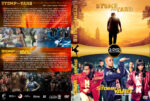 Stomp the Yard Double Feature (2007-2010) R1 Custom Cover