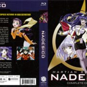 Martian Successor Nadesico: Complete Collection (1996-97) R1 Blu-Ray Cover & Labels