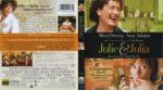 Julie & Julia (2009) R1 Blu-Ray Cover & Label