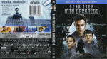 Star Trek: Into Darkness (2013) R1 Blu-Ray Cover & Labels