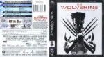 The Wolverine (Unleashed) (2013) R1 Blu-Ray Cover & Labels