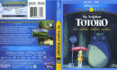My Neighbor Totoro (1988) R1 Blu-Ray Cover & Labels