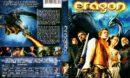 Eragon (2006) R1 DVD Cover