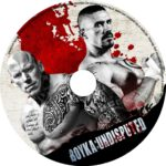 Boyka Undisputed (2017) R0 CUSTOM Label