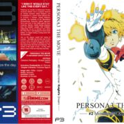 Persona 3 the Movie: #2 Midsummer Knight's Dream (2014) R2 Blu-Ray Covers & Labels