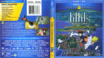 Kiki's Delivery Service (1989) R1 Blu-Ray Cover & Labels