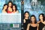 Charmed – Zauberhafte Hexen: Season 3.2 (1998 – 2006) R2 German Cover & Labels