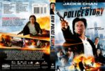 New Police Story (2007) R1 DVD Cover