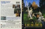 Excalibur (1981) R1 Cover & Label