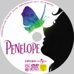 Penelope (2008) R2 German Custom Label