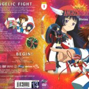 Angelic Layer: Divine Inspiration Vol.1 (2003) R1 DVD Cover