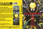 Assassination Classroom Season 1 Part 2 (2015) R0 DVD Cover