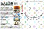 Assassination Classroom Season 2 Part 1 (2016) R0 DVD Covers