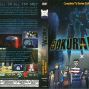 Bokurano (2007) R1 DVD Cover