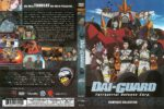 Dai-Guard Complete Collection (2016) R1 Cover