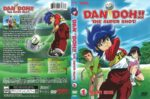 Dan Doh!! The Super Shot V1 Front Nine (2005) R1 Cover
