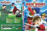 Dan Doh!! The Super Shot V2 Back Nine (2005) R1 Cover