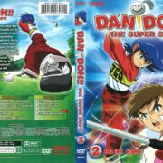 Dan Doh!! The Super Shot V2 Back Nine (2005) R1 Cover