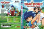 Dan Doh!! The Super Shot V3 Final Round (2005) R1 Cover
