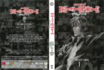 Death Note Complete Series (2014) R1 Covers