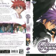 D.N.Angel Volume 1 (2004) R1 Covers