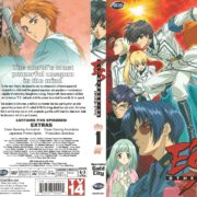 E'S Otherwise Volume 1 Operation Gald City (2005) R1 Cover