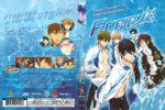 Free! Season 1 (2013) R1 Cover