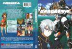 Gargantia Complete Series (2013) R1 Cover